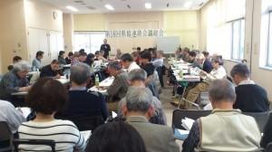 第18回県協連総会